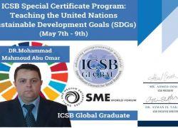 الدكتور المهندس محمد أبو عمر من جامعة القدس المفتوحة بطولكرم واحـدا ًمن (100) خبيرٍ في العالم لتدريس أهداف التمنية