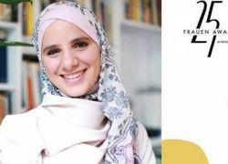 """الفلسطينية """"أماني أبو زهرة """" أفضل امرأة في أوروبا"""