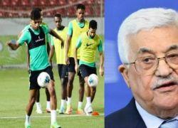 مباراة 'فلسطين - السعودية' غداً .. والرئيس سيشاهدها من الرياض