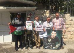 وقفة تضامنية مع الأسرى في سجون الاحتلال بطولكرم .. شاهد الفيديو