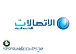 نقابة الاتصالات تنتخب لجان الدورة السابعة في بيت لحم وطولكرم