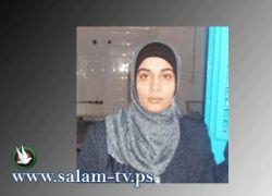 التضامن الدولي: الأسيرة قاهرة السعدي تدخلها عامها التاسع في الأسر