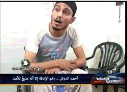 أحمد الدوش رغم الاعاقة الإ أنه منبع للأمل