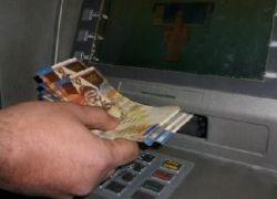 مجدلاني : صرف الرواتب يوم الخميس