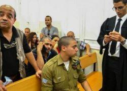 نتنياهو يؤيد العفو عن قاتل الشهيد عبد الفتاح الشريف