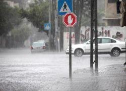 منخفض جوي وأمطار متفرقة حتى مساء الجمعة