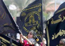 """""""الجهاد"""" عن تصريحات وزير الخارجية البحريني: """"عيب عليك"""""""