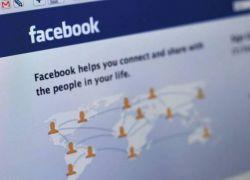 النيابة: سنتواصل مع فيسبوك لحظر الصفحات التي شملها القرار