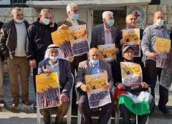 طولكرم: وقفة رسمية وشعبية إسنادا للأسرى في سجون الاحتلال .. فيديو