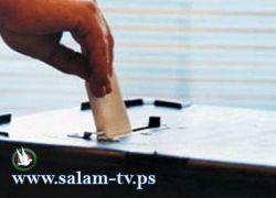 اجتماع لمجلس الكفريات والحكم المحلي ولجنة الإنتخابات في طولكرم