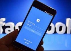 ماذا تعني الزهرة البنفسجية في فيسبوك؟