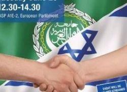 بروكسل- تطبيع عربي اسرائيلي