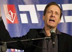 هيرتصوغ : مستوطنة ارائيل بحاجة للأمن مثل تل أبيب