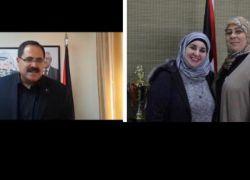 الملكة عبير حامد تثمن جهود محافظة رام الله وصيدم
