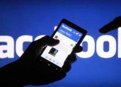 الشرطة تقبض على شخص قام بابتزاز سيدة بنشر صورها على الفيس بوك