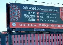 اميركا تستخدم وصايا الرسول للوقاية من فيروس كورونا