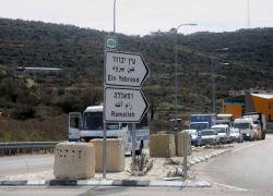 فرض إغلاق شامل على الضفة الغربية