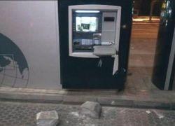 مجهولون يسرقون صرافا آليا لبنك القاهرة عمان في طولكرم