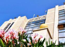 غزة: الإعلان عن وظائف جديدة وتثبيت عقود موظفين