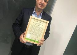 والناشط د.صلاح الحاج يحيى يُمنح جائزة ووسام العطاء للإنسانيه لحقوق الانسان للعام 2017