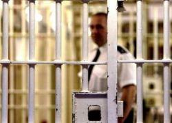 """ميزة """"غير مسبوقة"""" للسجناء في بريطانيا"""