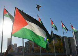 سلوفينيا: سنعترف بدولة فلسطين