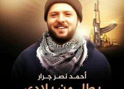 شهيد الفجر - بقلم : شروق عثمان