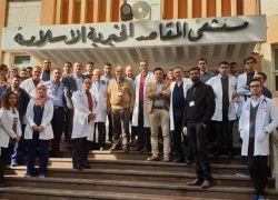 مشفى المقاصد يدين تعرضه لهجوم من قبل مجموعة شبان