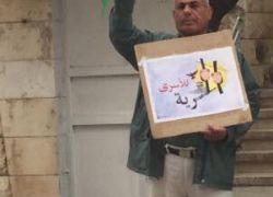 الاحتلال يعتقل الناشط خير حنون من منزله شرق طولكرم