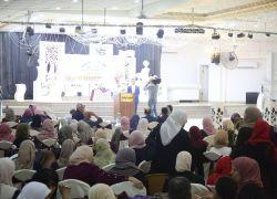"""انطلاق انتخابات الإتحاد العام للمعلمين – مؤتمر فرع محافظة طولكرم تحت عنوان """" القدس عاصمتنا الأبدية"""""""