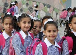 التربية : الطلاب سيعودون الى المدارس يوم الاحد المقبل