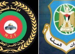 طولكرم: الأمن الوطني والمخابرات العامة تلقيان القبض على أخطر مطلوب للعدالة