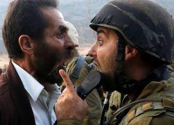 الفلسطينيون رابع أكثر الشعوب غضباً
