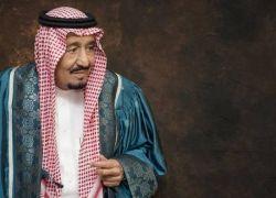 الملك سلمان : فلسطين ستبقى قضيتنا الأولى