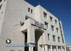 الثقافة والتعليم تنظمان يوم المكتبة المدرسية في مدرسة حسن القيسي