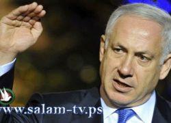ثلاثة وزراء اسرائيليين يشنون هجوما على الرئيس عباس