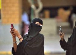 السعودية : نصف مليون ريال وسجن سنة للازواج الذين يتجسسون على هواتف بعضهم