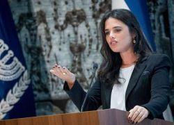 وزيرة القضاء الاسرائيلي تقرر جبابة مليار ونصف مليون شيقل من الفلسطينيين