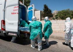 الصحة: 11 وفاة و1555 إصابة جديدة خلال الـ 24 ساعة الاخيرة