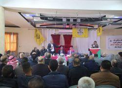 المحافظ أبو بكر والوزير قطامي والسفير الرويضي يطلعون على احتياجات بلدة علار