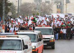 موظفو الاسعاف والطوارئ يحتجون أمام مقر الهلال