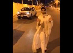 السعودية تحيل مذيعة تلفزيونية الى التحقيق بعد ان ظهرت بملابس غير محتشمة