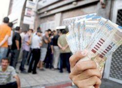 هل ستصرف الحكومة الرواتب قبل العيد؟