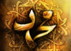 تبادلوا التهاني بمناسبة ذكرى مولد الهادي البشير
