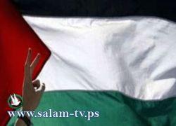 إعلان الدولة الفلسطينية .. مزايا وعيوب