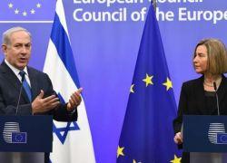 الاتحاد الاوروبي : لا خيار سوى حل الدولتين والقدس عاصمة لكليهما