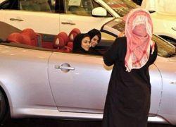 الولايات المتحدة : قرار قيادة السعوديات للسيارات خطوة عظيمة