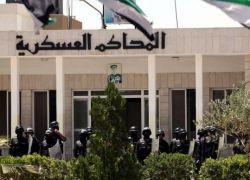 """""""نكتة"""" حول """"داعش"""" تقود أردني محكمة أمن الدولة"""