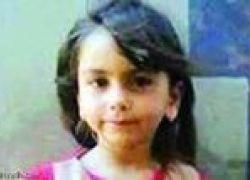 ايناس ماتت طفلة - بقلم وريشة الشاعرة اسراء ماهر المصري