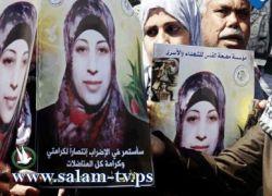 بعد دخول إضرابها اليوم الـ31.. اتصالات مصرية مكثفة للإفراج عن الأسيرة هناء الشلبي